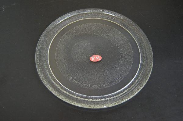 Plato giratorio microondas LG 3390W1G005D