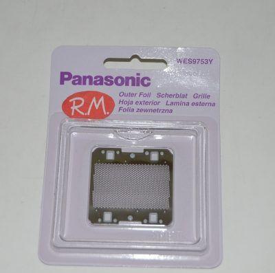 Lámina exterior depiladora Panasonic WES9753Y