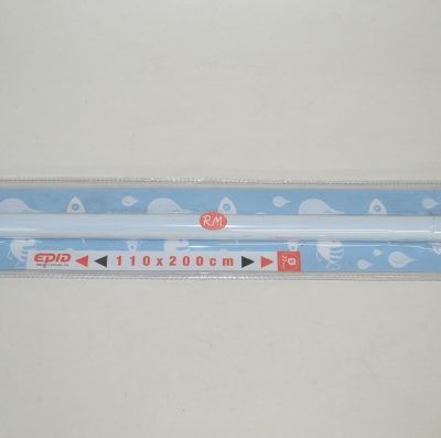 Barra cortina de ducha blanca extensible 110 / 200 cm