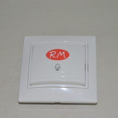 Pulsador timbre empotrar blanco Solera ERP03U