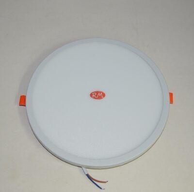 Downlight led ajustable redondo blanco 20W 6400K